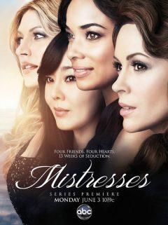Любовницы / Mistresses