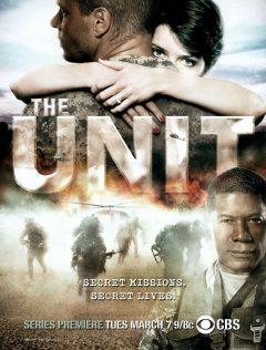 Отряд «Антитеррор» / The Unit